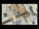 Фильм о знаменитых картинах Малевича