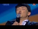 Украина мае талант 3  2 Шанс  Валерий Юрченко