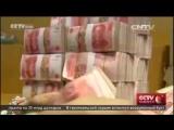 МВФ готовится принять решение о включении юаня в корзину резервных валют