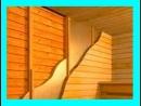 Баня утепление стен / Утепление бани способы / Баня  / Bath wall insulation materials methods