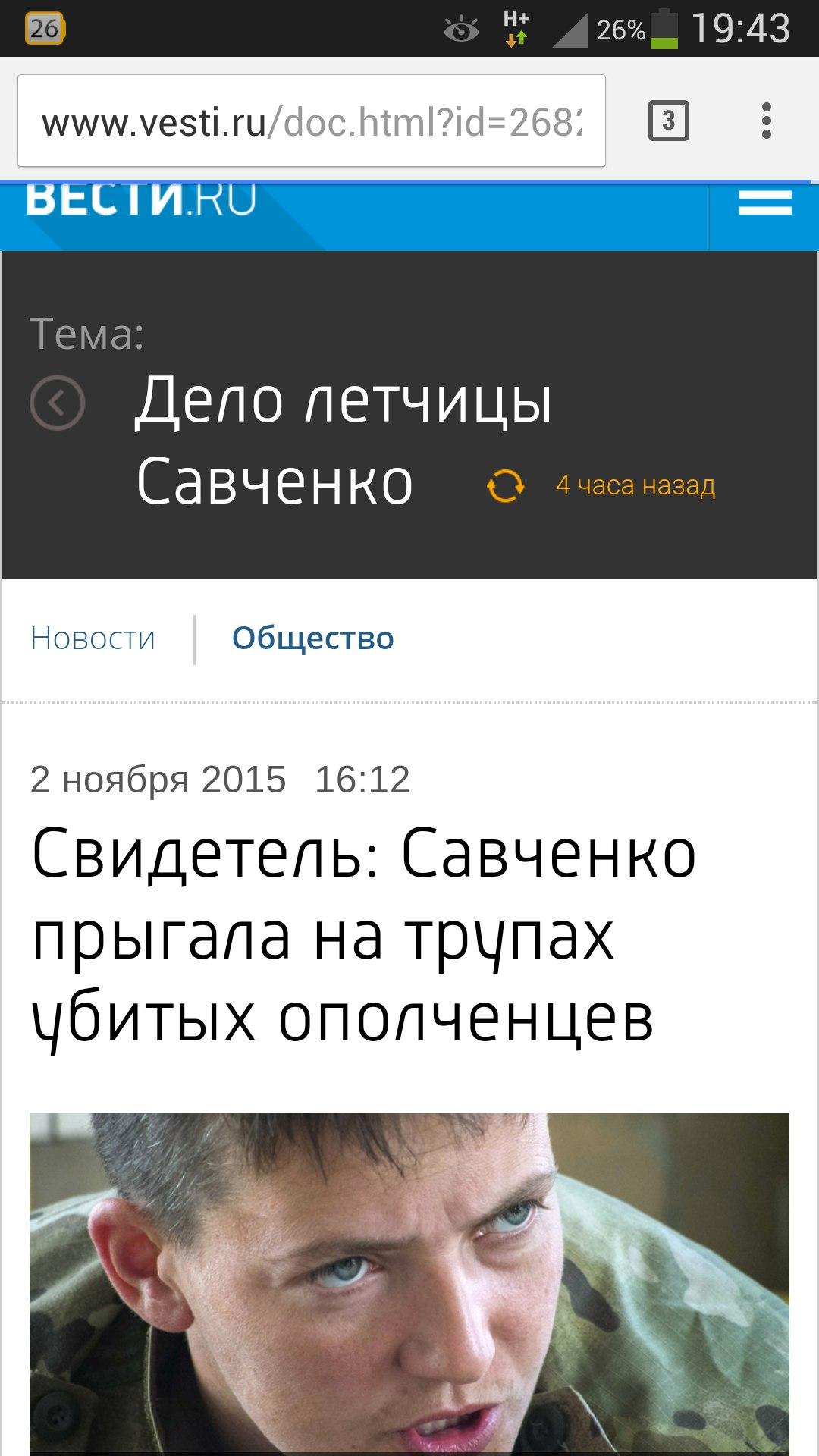 """Неизвестные запугивают жителей Сватово """"мощным взрывом"""" и призывают покинуть город, - Тука - Цензор.НЕТ 4858"""