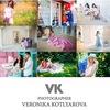 V.K. Photo - Фотограф Вероника Котлярова