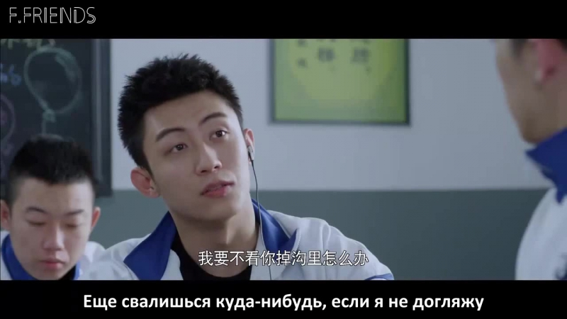 │F.Friends│Героин/ Heroin/ 上瘾 - 4 серия (рус. саб)