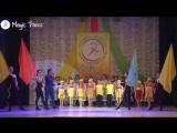 Торжественное открытие X Юбилейного Фестиваля любителей танцевального искусства «Magic Dance – 2016»!