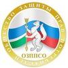 Общество защиты прав потребителей Екатеринбург