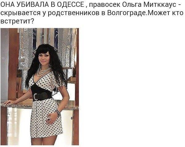 http://cs629220.vk.me/v629220224/36d6f/FctMiWIuRzs.jpg