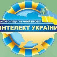 Школьные программы (украина) / форум по беременности, родам и о детях.