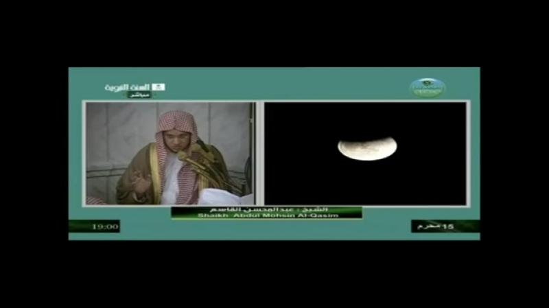 Бутт лацар - 1абдуль-Мухьсин аль-Къосим
