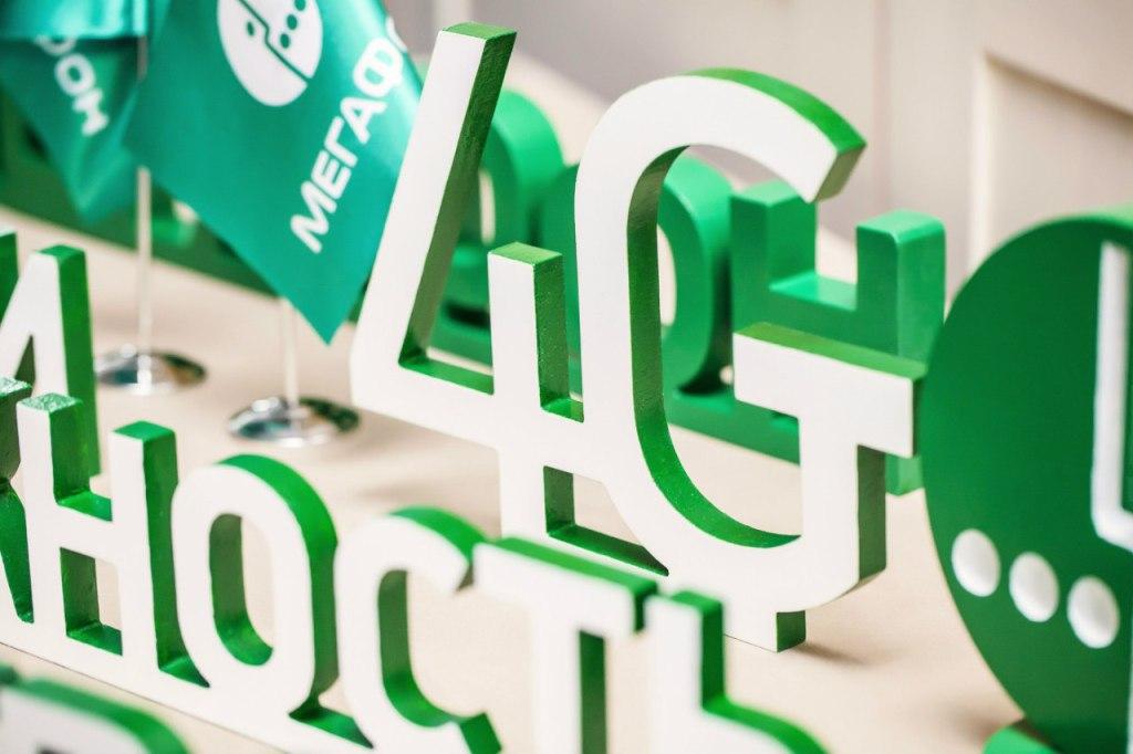 «МегаФон» удвоил скорость мобильного интернета в Ростовской области