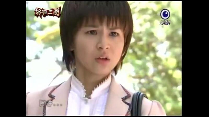 K.O. 3an Guo: Xiu Ah Xiang