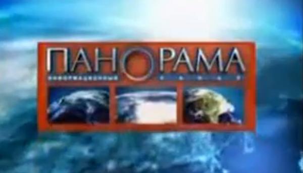 Панорама (Беларусь-ТВ, 25.11.2008) Новый губернатор Витебщины