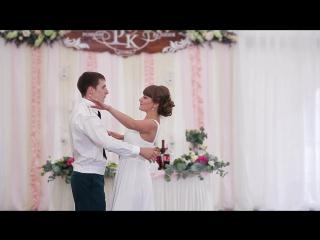 Танец Молодоженов , танец жениха и невесты, свадебный танец