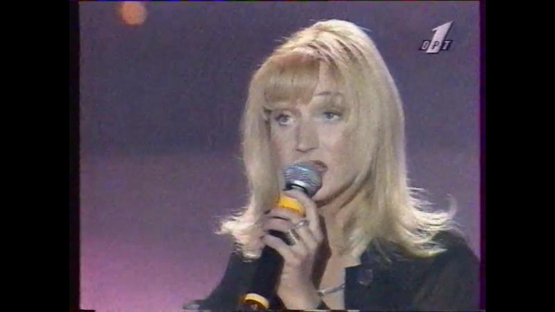Утренняя звезда (ОРТ, 1996) Кристина Орбакайте-Без тебя