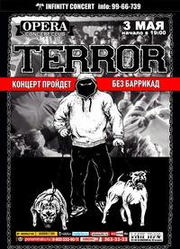 03.05 - Terror (US) - Opera (С-Пб)