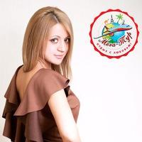 Наталья Лягаева(чиркова)