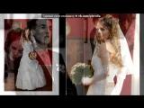 «наша свадьба» под музыку Айдар Галимов - Синең күзләр. Picrolla