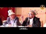 БОГОБОЯЗНЕННАЯ ЖЕНА. (История до слез) - Шейх Чубак ажы