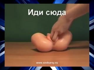 prosto-nerealniy-zhenskiy-orgazm