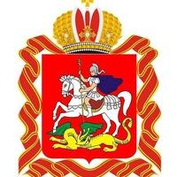 Министерство-Экологии Московской-Области фото