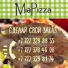 """Доставка пиццы в Алматы """"Miapizza"""""""