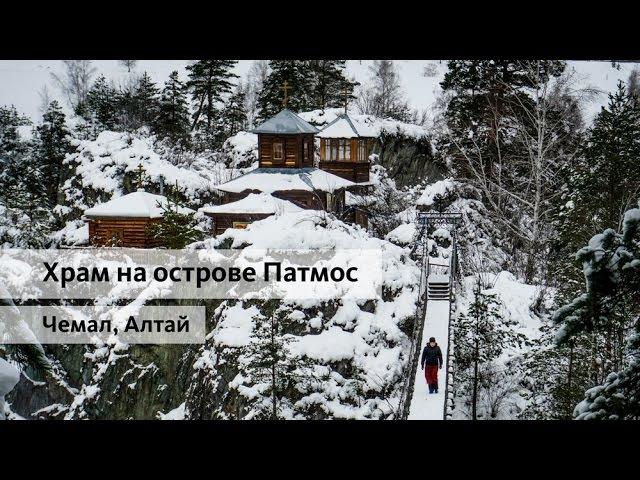 Остров Патмос зимой