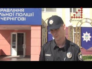 Поліція піймала крадіїв тюльпанів. Ті п'яні збували їх під АТБ ?