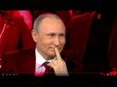 Коллекторы Описались Путин до слёз #Политика #Новости #Финансы