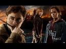 КиноГрехи: Все проколы «Гарри Поттер и Дары Смерти: Часть 2» чуть более, чем за 14 минуты