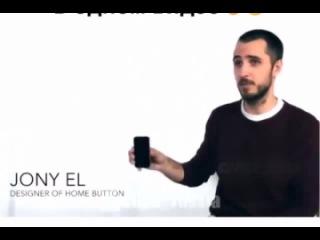 Как реально выглядит презентация IPhone