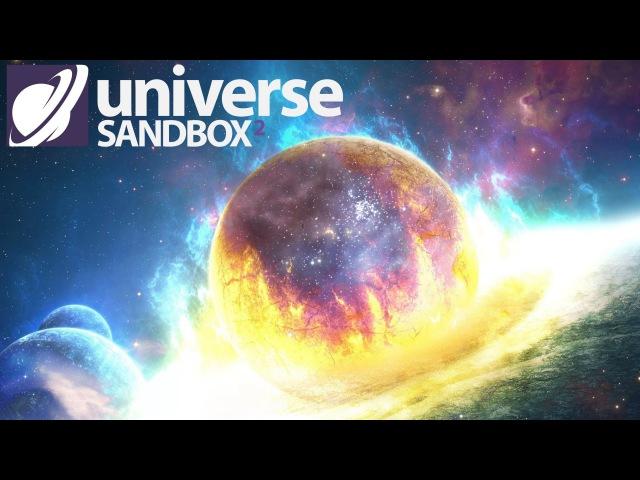 Universe Sandbox 2: Пульсары, Магнитары, Галактики (1080p 60fps)