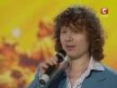 Александр Кварта «Сеньорита, я влюблён» «Україна має талант» Выпуск 2