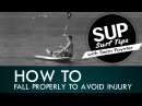 Как правильно падать! SUP Surf Tips With Sean Poynter- How to Fall SUPVideo SUPSchool