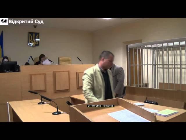 Скарга на бездіяльність ГПУ, щодо невнесення відомостей про кримінальне правопорушення до ЄРДР
