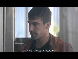 Naz ve Ali Nejat
