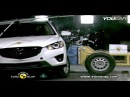 Краш-тест | Mazda CX-5 2013 (crash test)