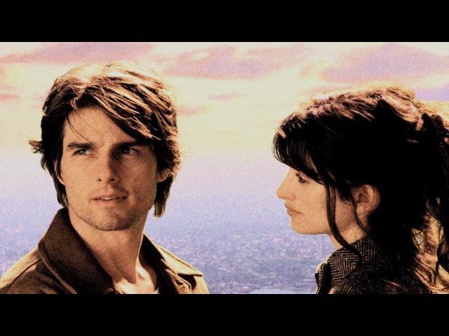 Что для тебя счастье, Дэвид? — «Ванильное небо» (2001) сцена 10/10 HD