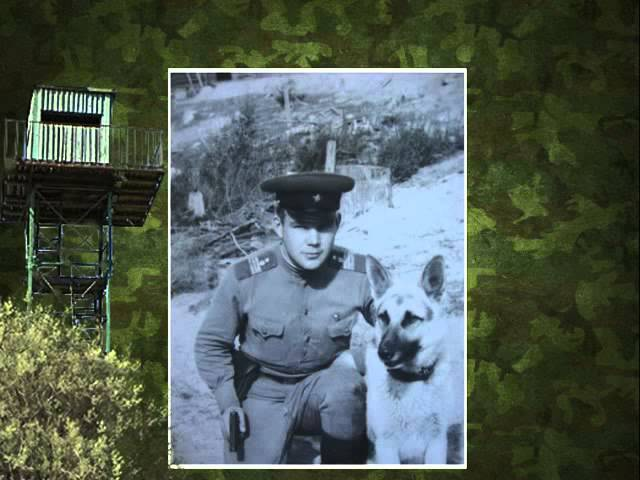 Служба в 73 Ребольском пограничном отряде. 7 п.з. Вента 1969-1972г.г.