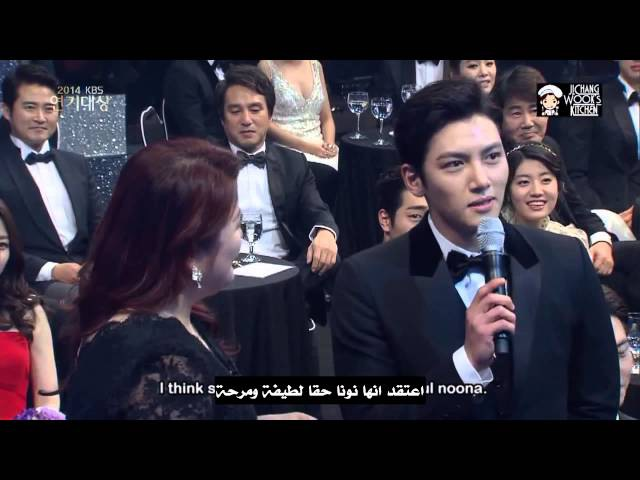 Ji Chang Wook And Park Min Young at 2014 KBS Drama Awards ArabicSub