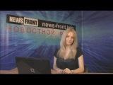 Новороссия. Сводка новостей Новороссии (События Ньюс Фронт) / 08.06.2015
