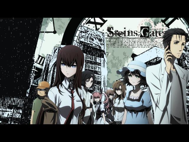 Обзор на аниме Врата Штейна или Steins;Gate
