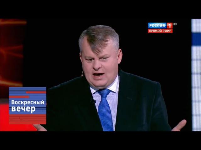 Трюхану не понравилось мнение Кедми: Украина - это бандитские группы!
