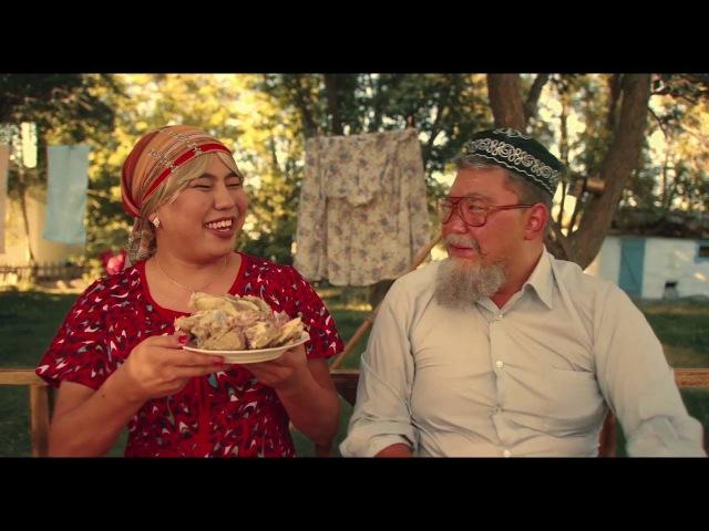 Фильм Келинка Сабина 2 HD качество официально