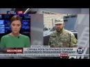 Торнадо . 2 часть.Подробно, как подставили добровольцев.Канал112 еспресо,hromadske tv