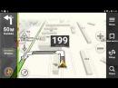 Как перемещать виджет стоимости поездки по экрану навигатора