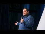 Выступление Эрика Давидовича в Университете МАМИ