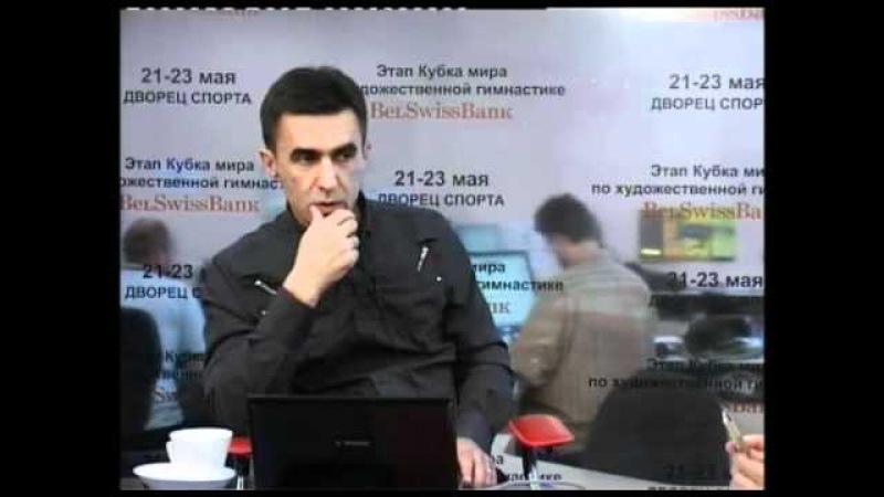 Интервью В.Бутусова порталу tut.by (27.05.2010)
