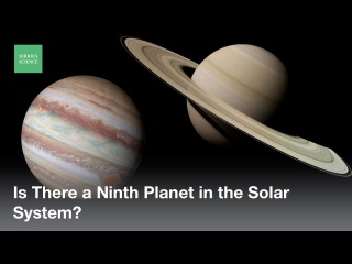 the nine planets - 320×240