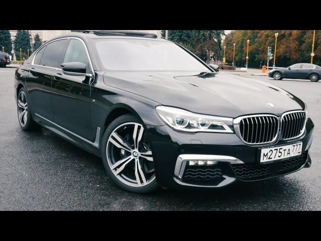 Тест драйв BMW G12/G11 2016 - Единственный конкурент W222!