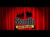 Stand Up Роман Косицын   О конфликте в семье и брате 11