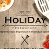 Ресторан HoliDay